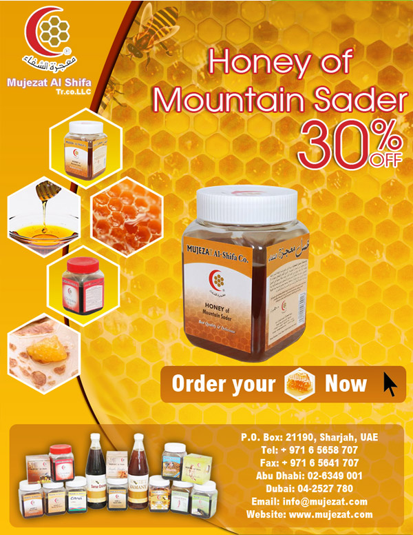 Honey Shop flyer design and print