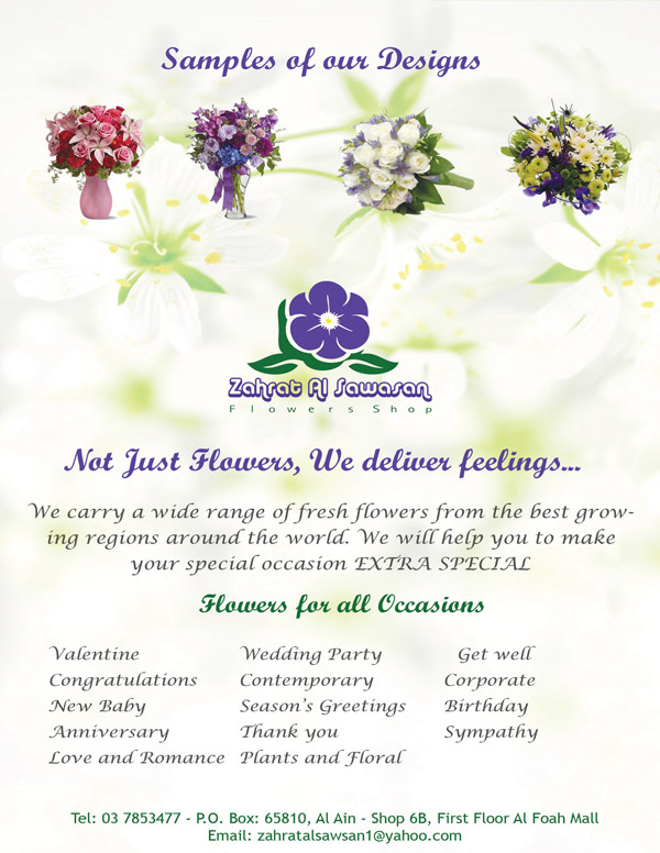 Flowers Shop flyer design