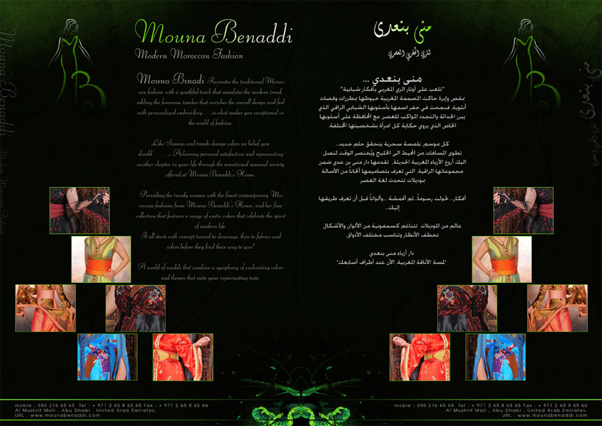 Moroccan Dress Designer flyer abu dhabi