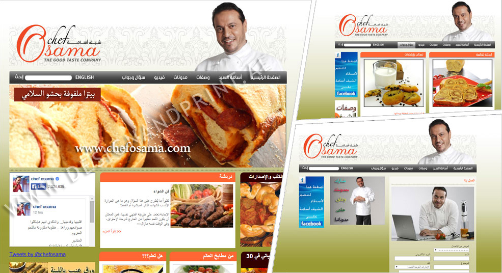 website layout for Chef Osama