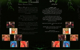 Flyer for Mouna Benaddi