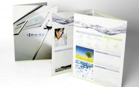 catalog design new business setup