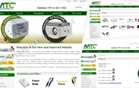 Website layout for gifts and promotional items