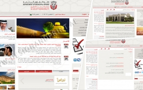 Website layout for municipality govt entity